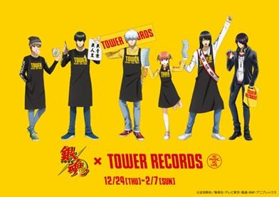 「銀魂」× TOWER RECORDS