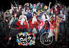 ヒプノシスマイク -Division Rap Battle- × TOWER RECORDS CAFE