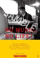 「NO MUSIC, NO LIFE.」ポスター(DJ Mitsu the Beats)