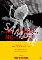 「NO MUSIC, NO LIFE.」ポスター(Nujabes)