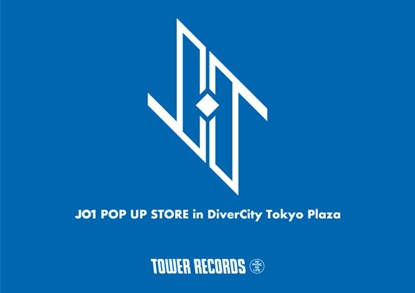 「JO1 POP UP STORE in DiverCity Tokyo Plaza」メインヴィジュアル