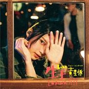 ファン・シンチャオ(黄星侨/Lorina):「1999年生まれ」(生于1999/SINCE 1999)
