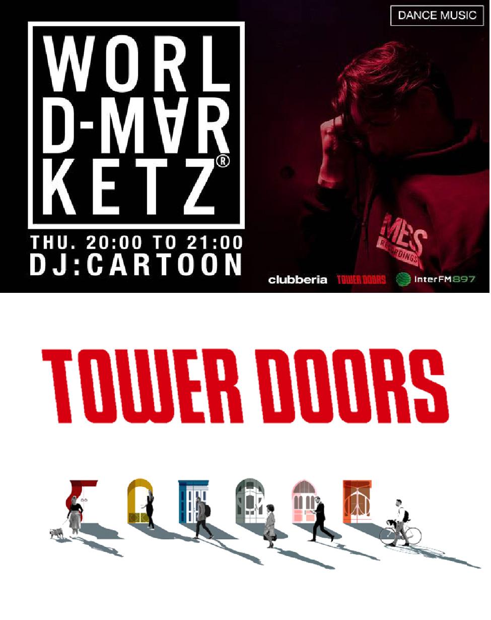 キュレーションメディア TOWER DOORS InterFM897「WORLD MARKETZ」そして「clubberia」との連動番組スタート