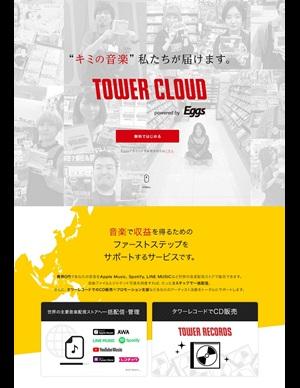 TOWER CLOUD TOP