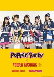 『TOWER RECORDS × Poppin'Party』スペシャル・コラボポスター