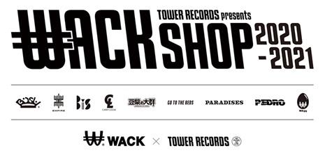 WACK SHOP ロゴ
