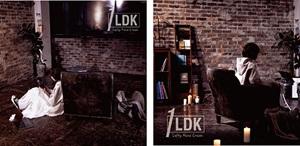 『1LDK』