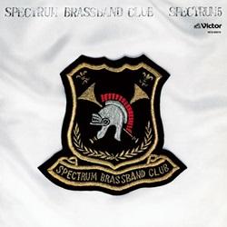 SPECTRUM BRASSBAND CLUB