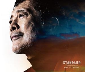 「STANDARD」~THE BALLAD BEST~初回限定盤A
