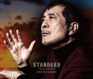 「STANDARD」~THE BALLAD BEST~初回限定盤B
