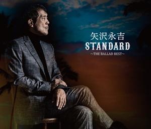 「STANDARD」~THE BALLAD BEST~通常盤