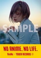 「ReoNa × NO ANIME, NO LIFE.」スペシャル・コラボポスター
