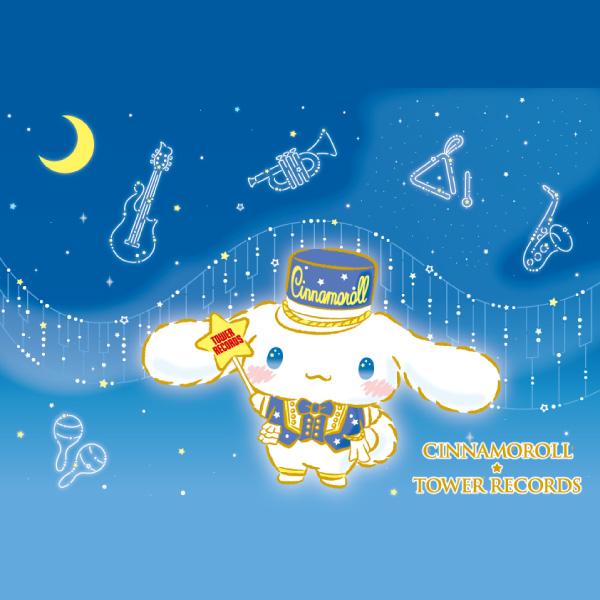 タワレコとシナモロールが初のコラボグッズを11/3に発売