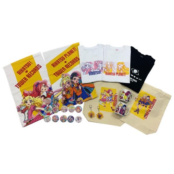 「アイカツ!シリーズ × TOWER RECORDS」コラボグッズを3/4発売!