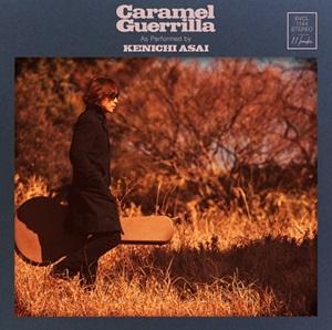 浅井健一『Caramel Guerrilla』