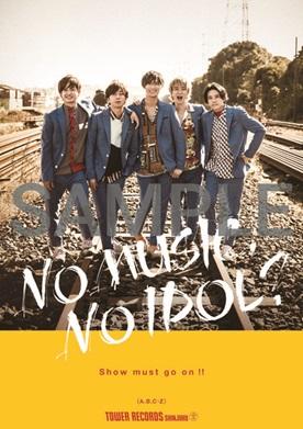 「NO MUSIC, NO IDOL?」ポスター