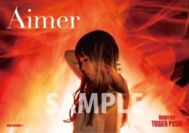 Aimer「マンスリー・タワー・プッシュ」ポスター