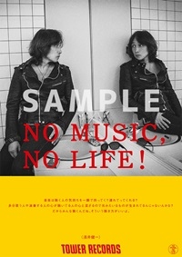 NO MUSIC, NO LIFE._浅井健一