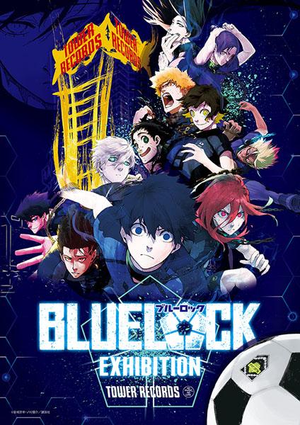 ブルーロック初原画展「BLUE LOCK EXHIBITION」タワレコ渋谷店で開催!