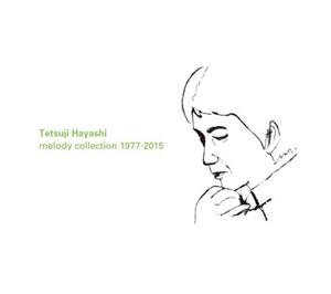 林 哲司 melody collection 1977-2015 (ポニーキャニオン盤)