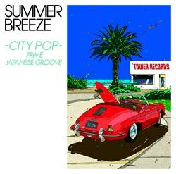 SUMMER BREEZE -CITY POP- PRIME JAPANESE GROOVE