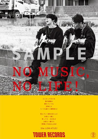 NO MUSIC, NO LIFE._the LOW-ATUS