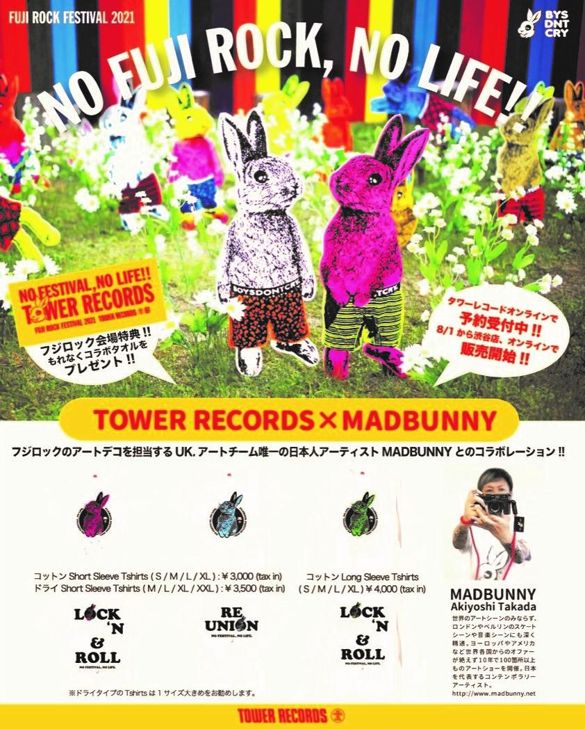 タワレコがMADBUNNYデザインのメッセージTシャツ限定販売!FUJI ROCK FESTIVAL'21でコラボ!