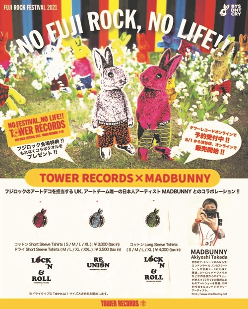 FUJI ROCK FESTIVAL×MADBUNNY×TOWER RECORDS