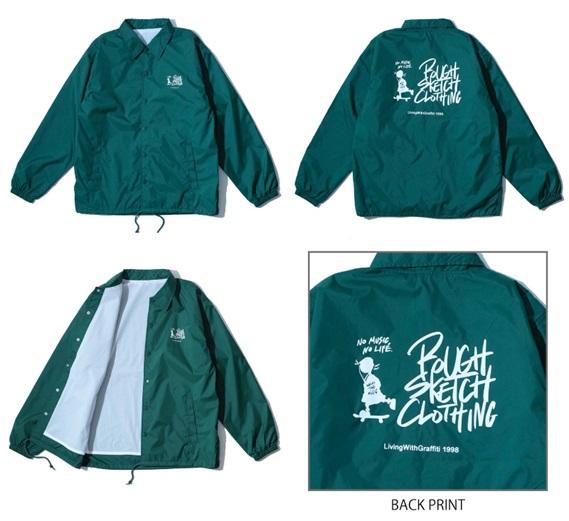 RSC × WTM Nylon Coach Jacket Green