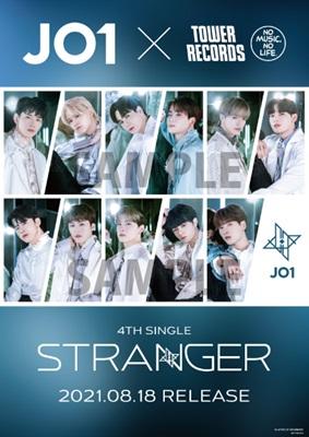 「JO1 × TOWER RECORDS」 コラボポスター