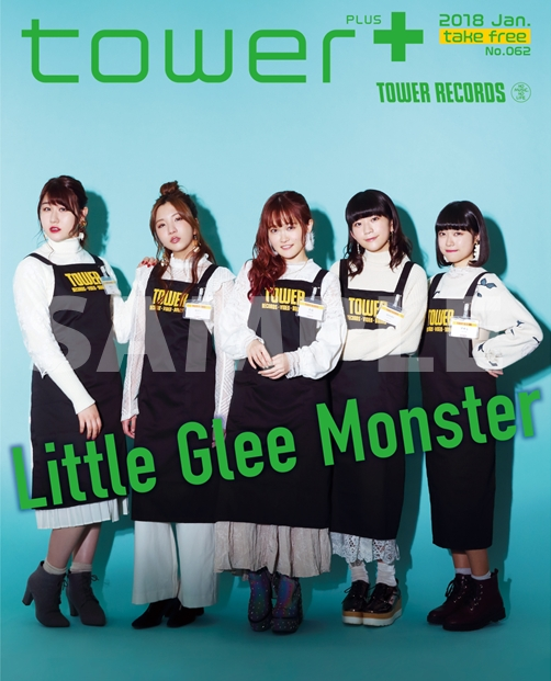 tower+Little Glee Monster