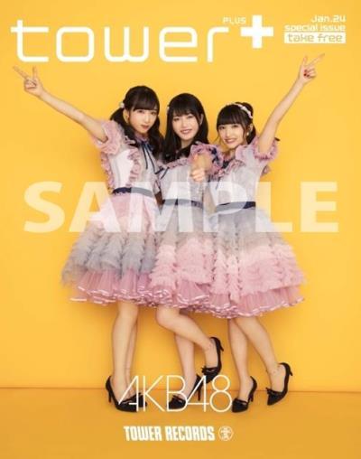 tower+AKB481801