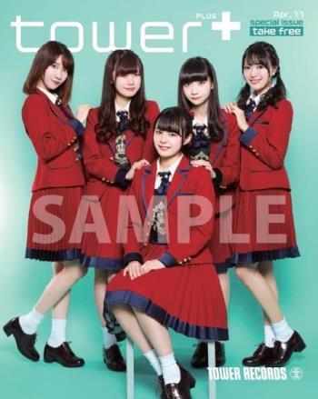 表紙_NGT48