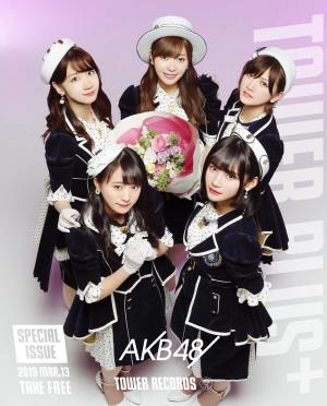 AKB48TP