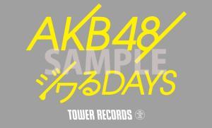 AKB48card