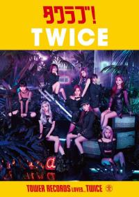 twicepostcards2