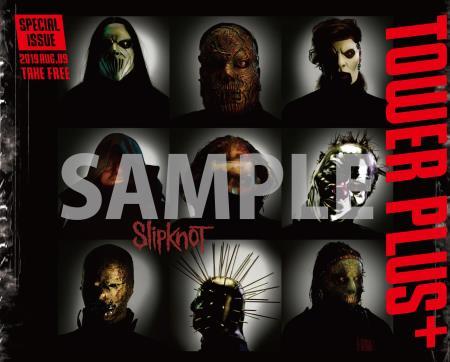 SlipknotTP2