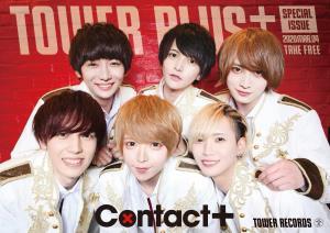 ContactPlusTP