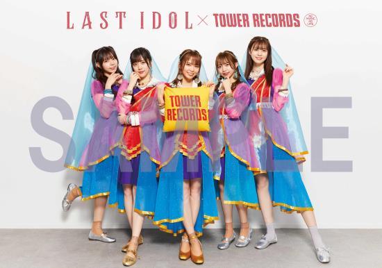 ラストアイドル × TOWER RECORDS開催決定!