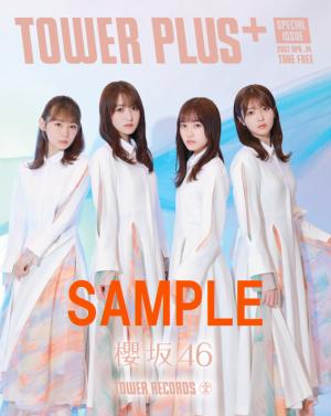 sakurazaka46TP