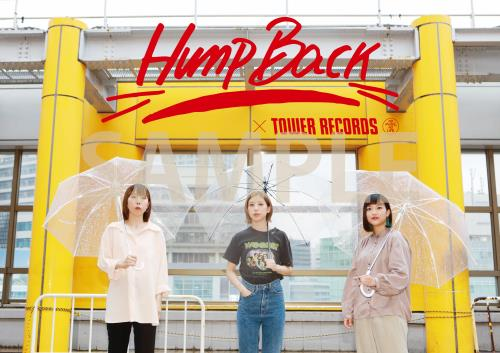 Hump Back × TOWER RECORDS開催決定!