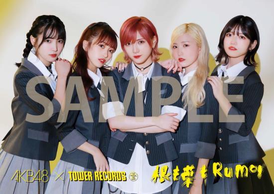 【AKB48 × TOWER RECORDS】開催決定!