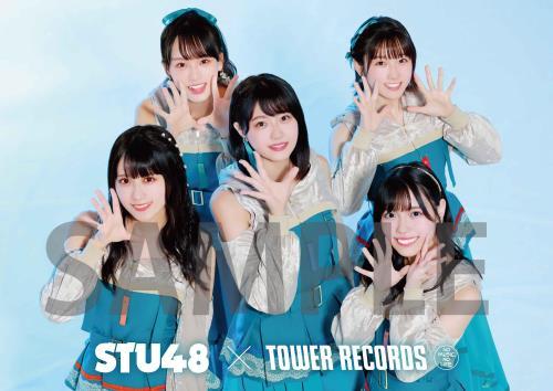 【STU48 × TOWER RECORDS】開催決定!