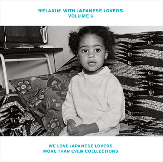 RELAXIN' WITH JAPANESE LOVERS