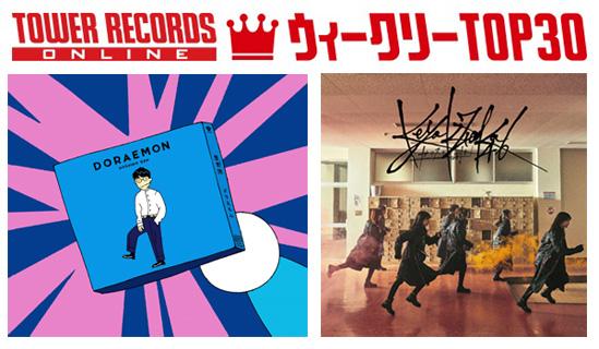 j popシングル ウィークリーtop30 発表 1位は初登場で星野 源