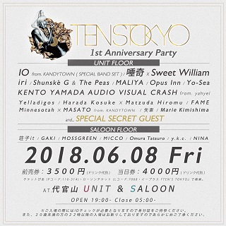 TEN'S TOKYO
