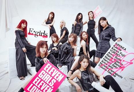 e girls 5月23日リリースのニュー アルバム e g 11 第3弾ティザー