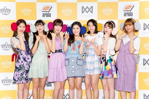 OH MY GIRL BANHANA、8月29日に...