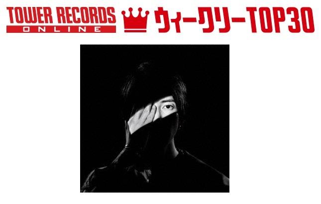 TOWER RECORDS ONLINE「J,POPシングル ウィークリーTOP30」(2019年2月18日付)が発表され、1位に山下智久『Reason/Never  Lose』、予約1位にはKing \u0026 Prince『君を待っ