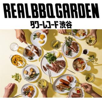 REALBBQ GARDENタワーレコード渋谷